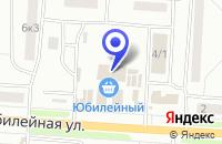 Схема проезда до компании Магазин детской обуви в Комсомольске-на-Амуре