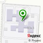 Местоположение компании Детский сад №79, Росточек