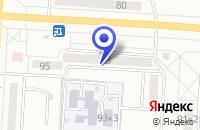 Схема проезда до компании СЕРВИСНЫЙ ЦЕНТР ТЕПМ-ДВ в Комсомольске-на-Амуре