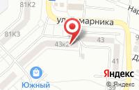 Схема проезда до компании Фокс в Комсомольске-На-Амуре