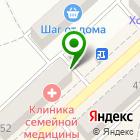 Местоположение компании KIKO