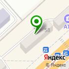 Местоположение компании Сюрприз
