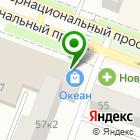 Местоположение компании Копеечка