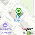 Местоположение компании Подрастайка