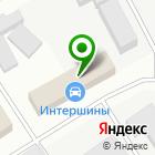 Местоположение компании Интершины