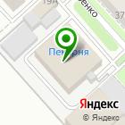 Местоположение компании Купеческий