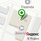 Местоположение компании Логистик-Пост