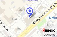 Схема проезда до компании ТОРГОВАЯ КОМПАНИЯ АВТО-ТРЕЙД в Комсомольске-на-Амуре