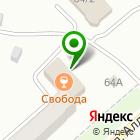 Местоположение компании ДЗЁМГИАВТО