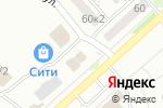 Схема проезда до компании Гермес в Комсомольске-на-Амуре