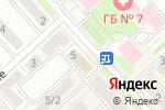 Схема проезда до компании Строй Ателье в Комсомольске-на-Амуре