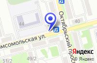 Схема проезда до компании АПТЕКА № 108 ФАРМАЦИЯ в Комсомольске-на-Амуре