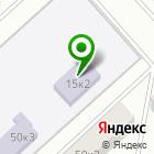 Местоположение компании Детский сад №100