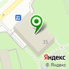 Местоположение компании РЕКЛАМИКС