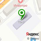 Местоположение компании Детский сад №109