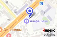 Схема проезда до компании АПТЕКА ФАРМАФОРТ в Комсомольске-на-Амуре