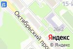 Схема проезда до компании Дента Премиум в Комсомольске-на-Амуре