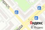 Схема проезда до компании Магазин детской одежды и обуви в Комсомольске-на-Амуре