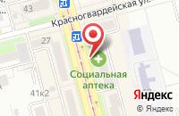 Схема проезда до компании Мандарин в Комсомольске-На-Амуре