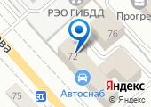 САПСАН-ГРУЗ на карте