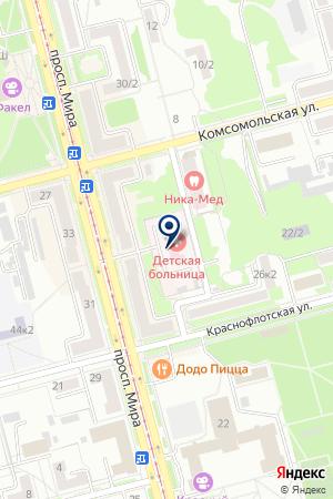 АПТЕКА ДЕТСКАЯ ГОРОДСКАЯ БОЛЬНИЦА на карте Комсомольска-на-Амуре
