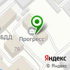 Местоположение компании КУРЬЕР СЕРВИС ХАБАРОВСК