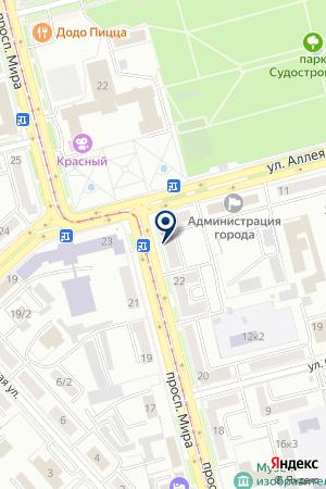 АПТЕКА № 26 ФАРМАЦИЯ на карте Комсомольска-на-Амуре