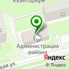Местоположение компании Администрация Комсомольского района