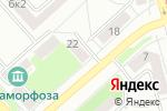 Схема проезда до компании Дальневосточная дорожно-строительная компания в Комсомольске-на-Амуре