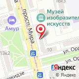 ООО Амсат+