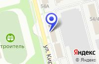 Схема проезда до компании ИЧП СТРАХОВОЕ АГЕНТСТВО МАКСИМЕНКО А.М. в Комсомольске-на-Амуре