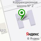 Местоположение компании Детский сад №21