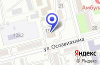 Схема проезда до компании СЕРВИСНЫЙ ЦЕНТР Л-КОМ-СИ в Комсомольске-на-Амуре