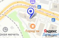 Схема проезда до компании Город`ОК в Комсомольске-на-Амуре