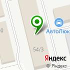 Местоположение компании PRОФИС