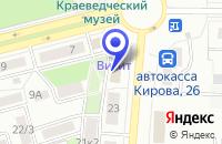 Схема проезда до компании КУРЬЕРСКАЯ СЛУЖБА DHL-ЭКСПРЕСС ПОЧТА в Комсомольске-на-Амуре