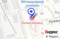 Схема проезда до компании КОМСОМОЛЬСКИЙ ПУНКТ ФИТОСАНИТАРНОГО КОНТРОЛЯ в Комсомольске-на-Амуре