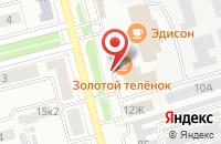 Схема проезда до компании Домино в Комсомольске-На-Амуре
