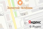 Схема проезда до компании Гиперавто в Комсомольске-на-Амуре