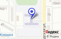 Схема проезда до компании Amba в Комсомольске-на-Амуре