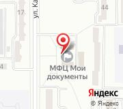Администрация Ленинского округа