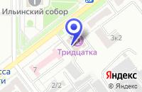 Схема проезда до компании БИЛЬЯРДНЫЙ КЛУБ ТРИДЦАТКА в Комсомольске-на-Амуре