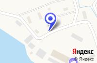 Схема проезда до компании МЕТЕОСТАНЦИЯ СОСУНОВА в Тернее