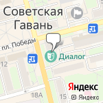 Магазин салютов Советская Гавань- расположение пункта самовывоза