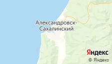 Отели города Александровск-Сахалинский на карте