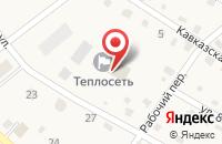 Схема проезда до компании Предприятие Котельных и Тепловых Сетей в Александровске-Сахалинском