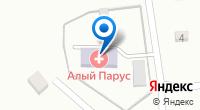 Компания Алый Парус на карте