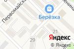 Схема проезда до компании Подберезовик в Аниве