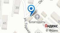 Компания Черемушки на карте