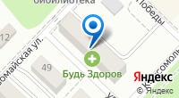 Компания Аптека Плюс на карте